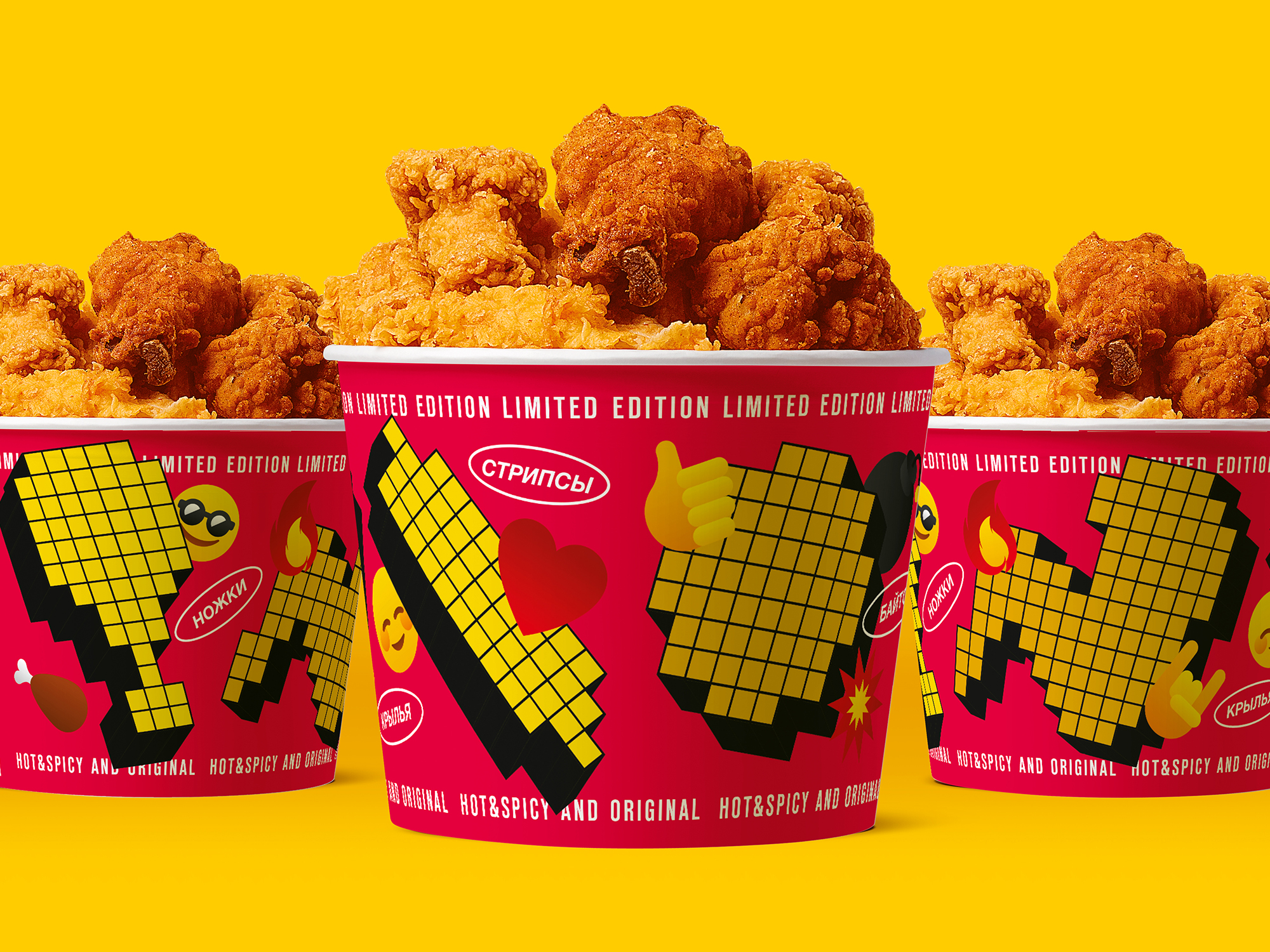 Chef's Basket, KFC Limited Edition / World Brand & Packaging Design Society