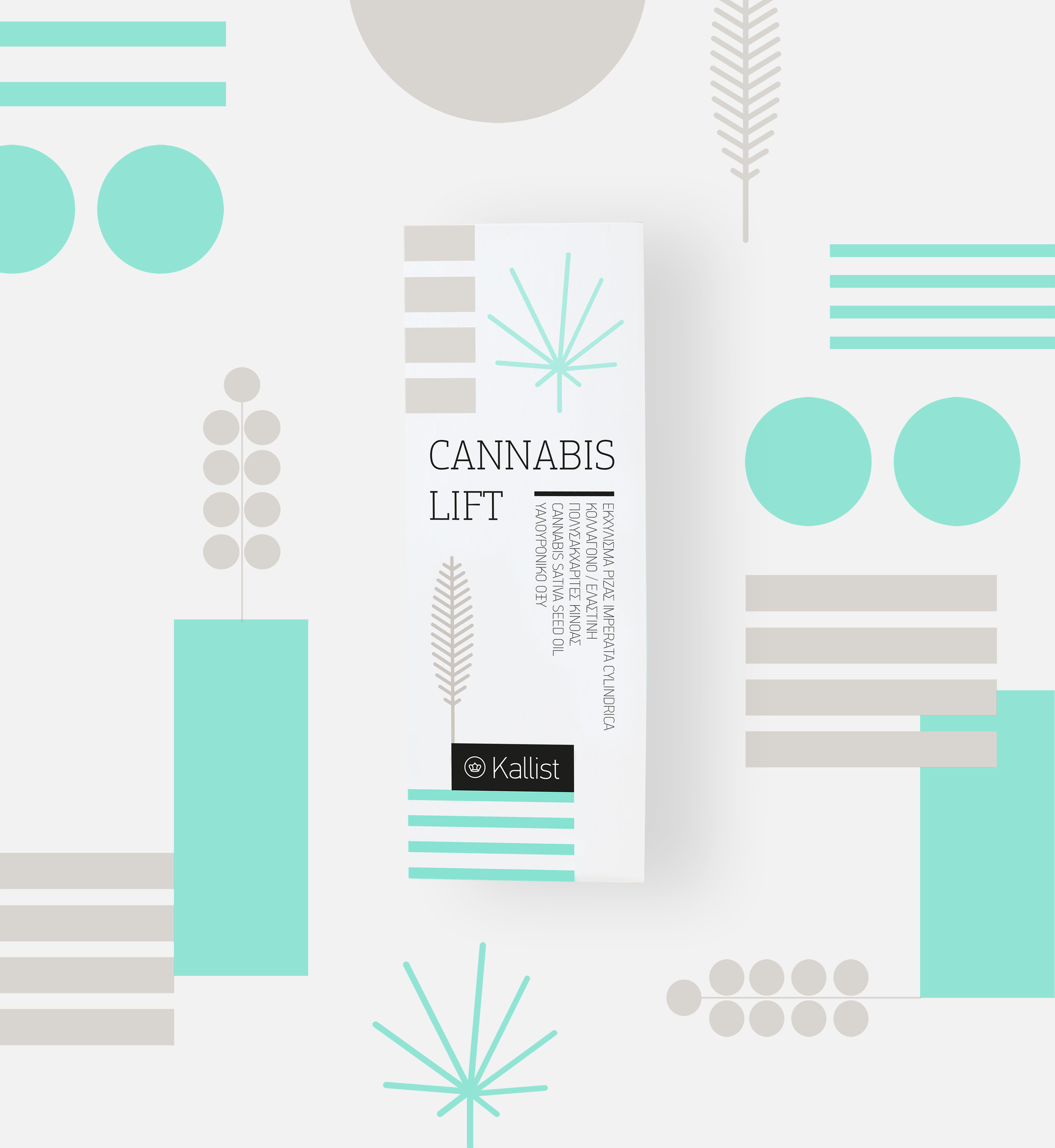 Brand and Packaging Design for Face Lift Cream CANNABIS LIFT / World Brand and Packaging Design Society