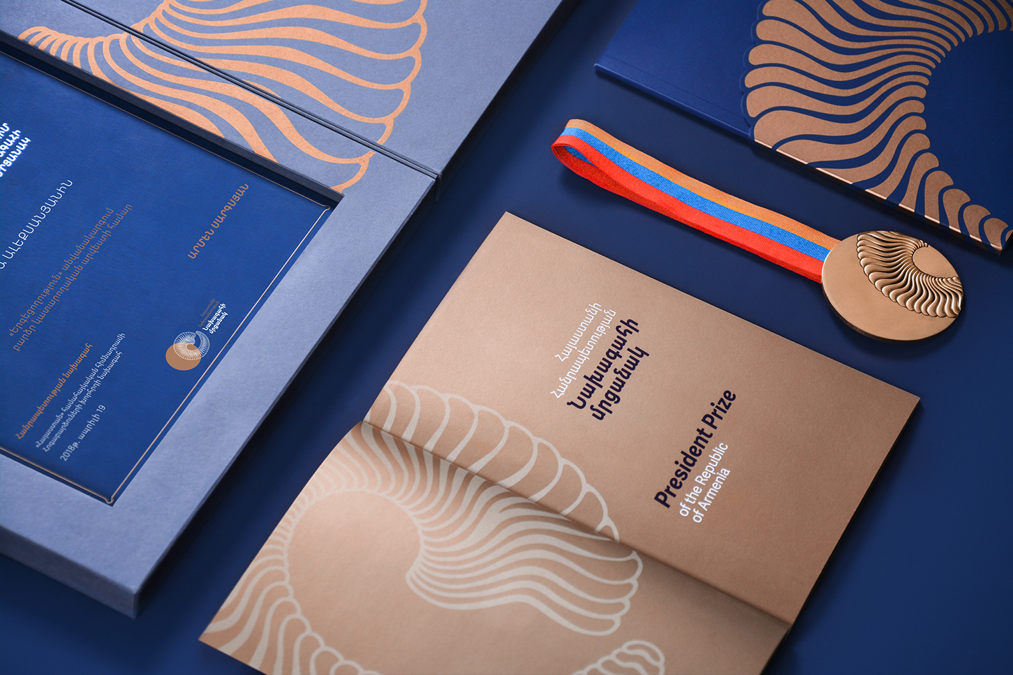 Cool Brand and Packaging Design for President Prize of Armenia / World Brand and Packaging Design Society