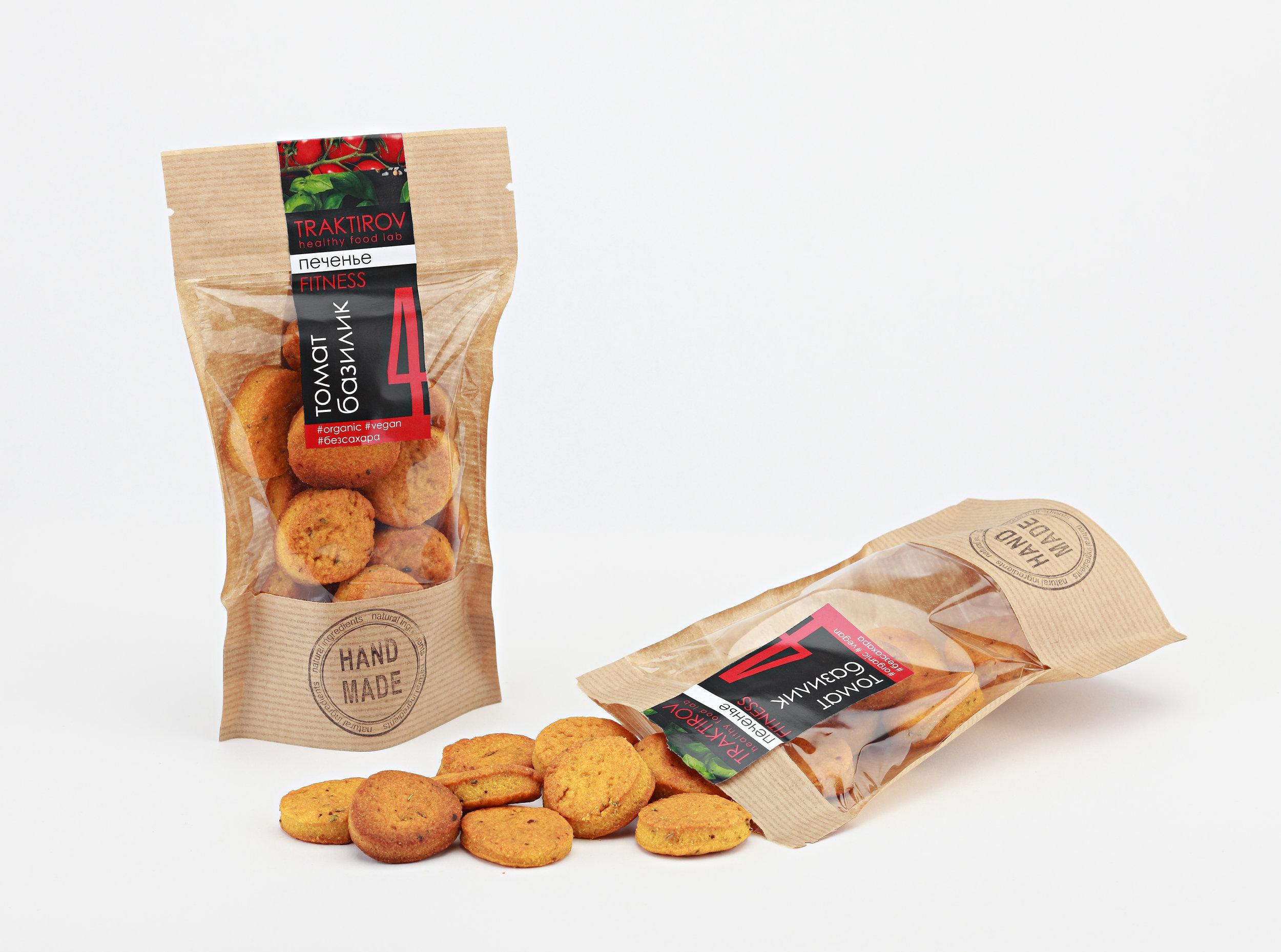 Brand and Packaging for Traktirov Healthy Food Lab BRAND DESIGN