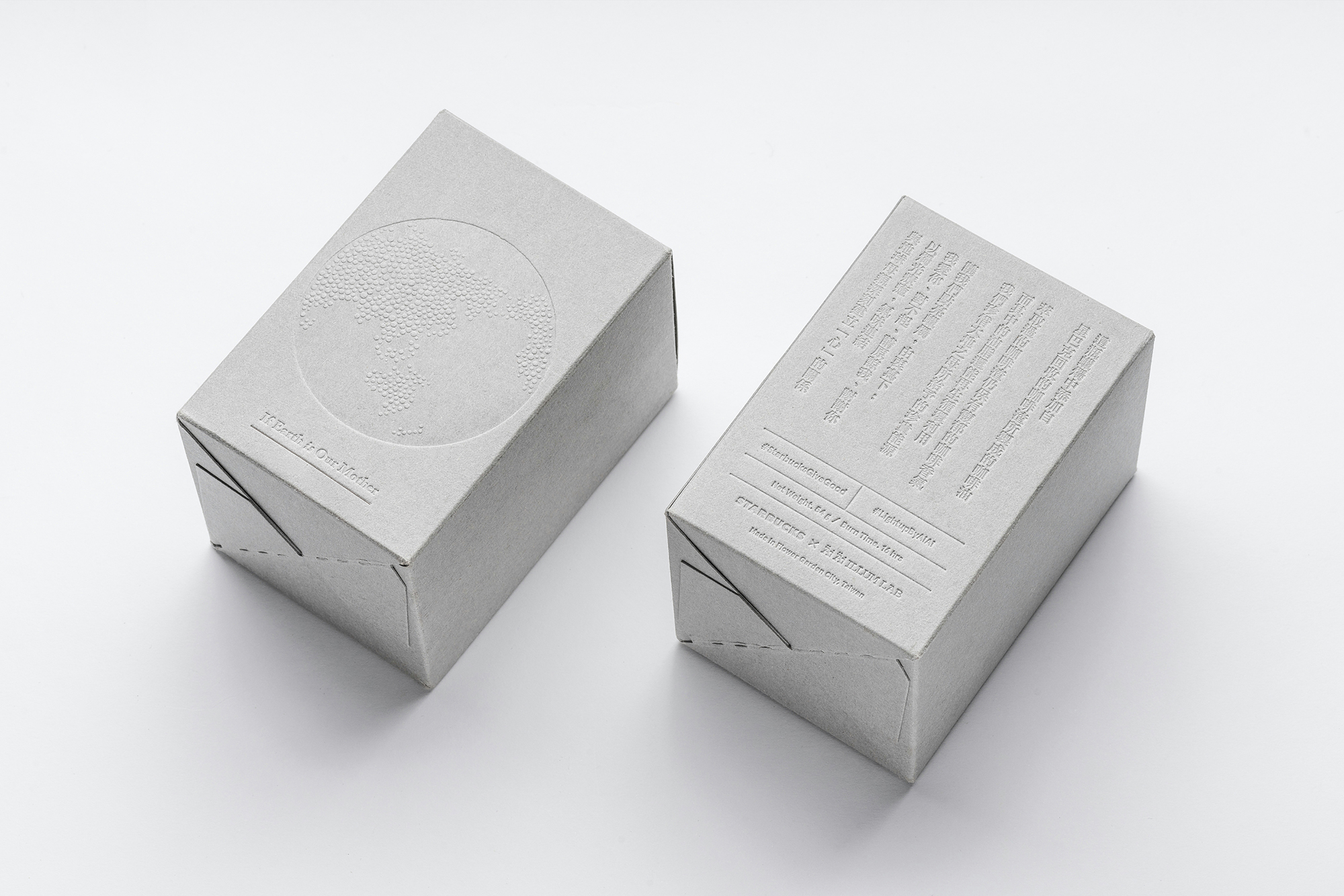 Packaging for Starbucks Taiwan, If Earth is Our Mother-Coffee Grounds Charity Candles / World Brand Design Society