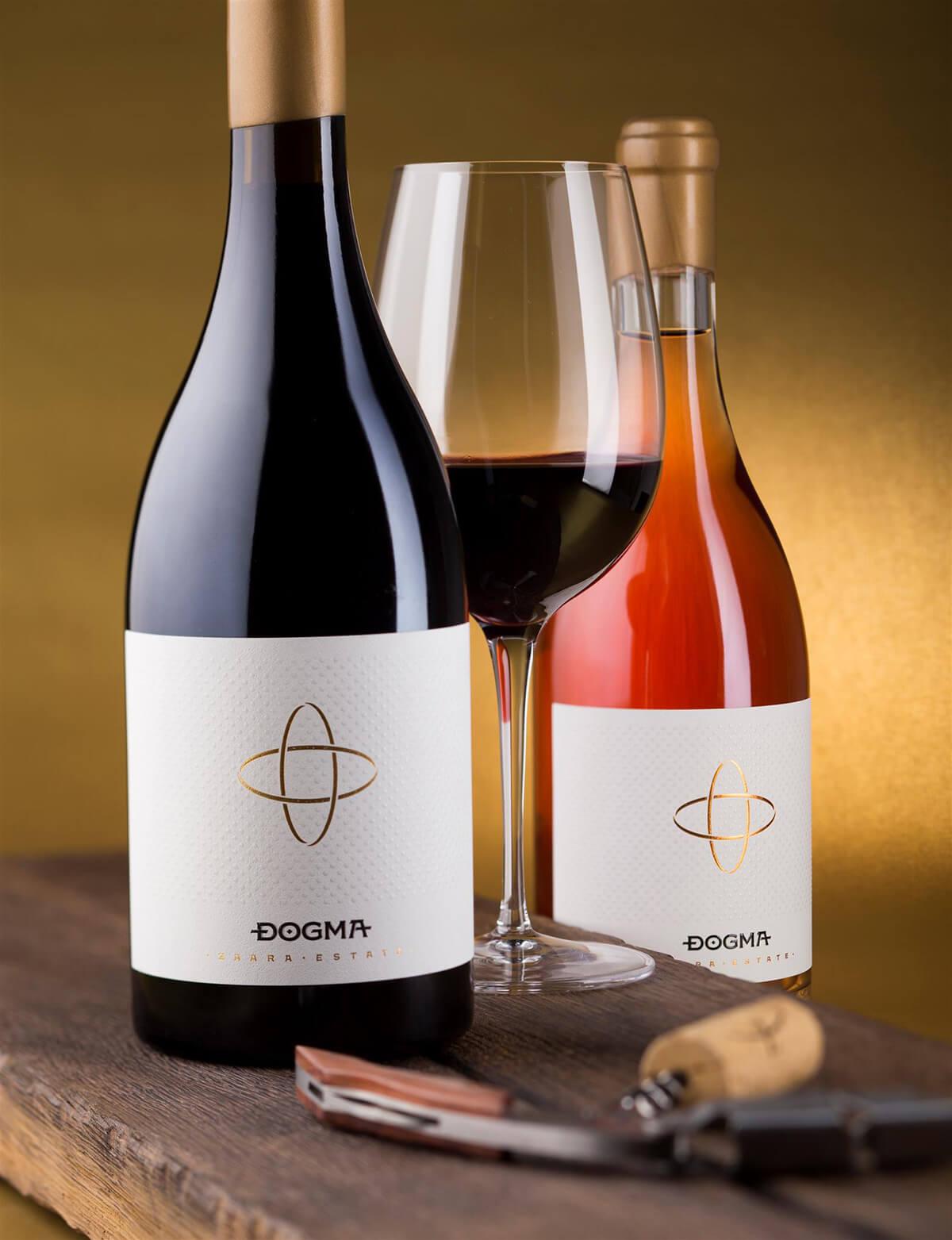 Zaara Estate Wine Label Design / World Brand Design Society