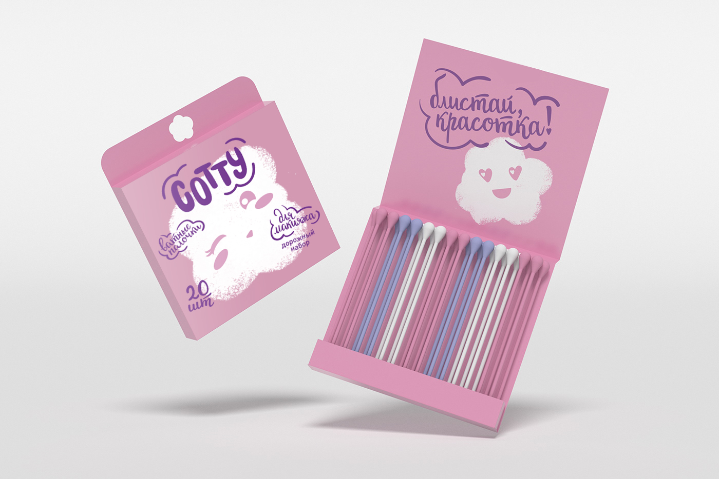 """""""Cotty"""" Brand and Packaging Design for Cotton Products / World Brand Design Society"""