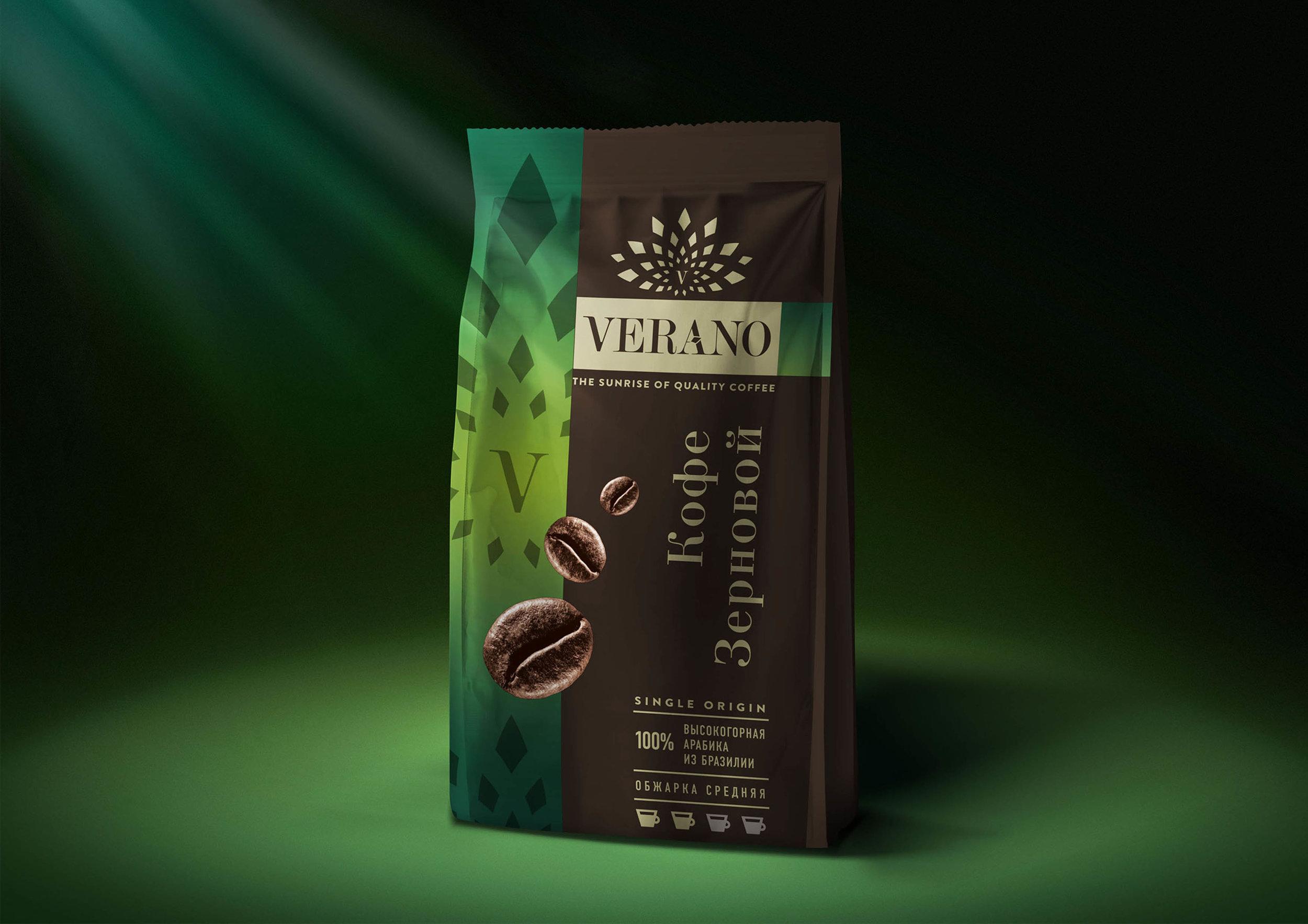 Coffee Verano Brand Design / World Brand Design Society