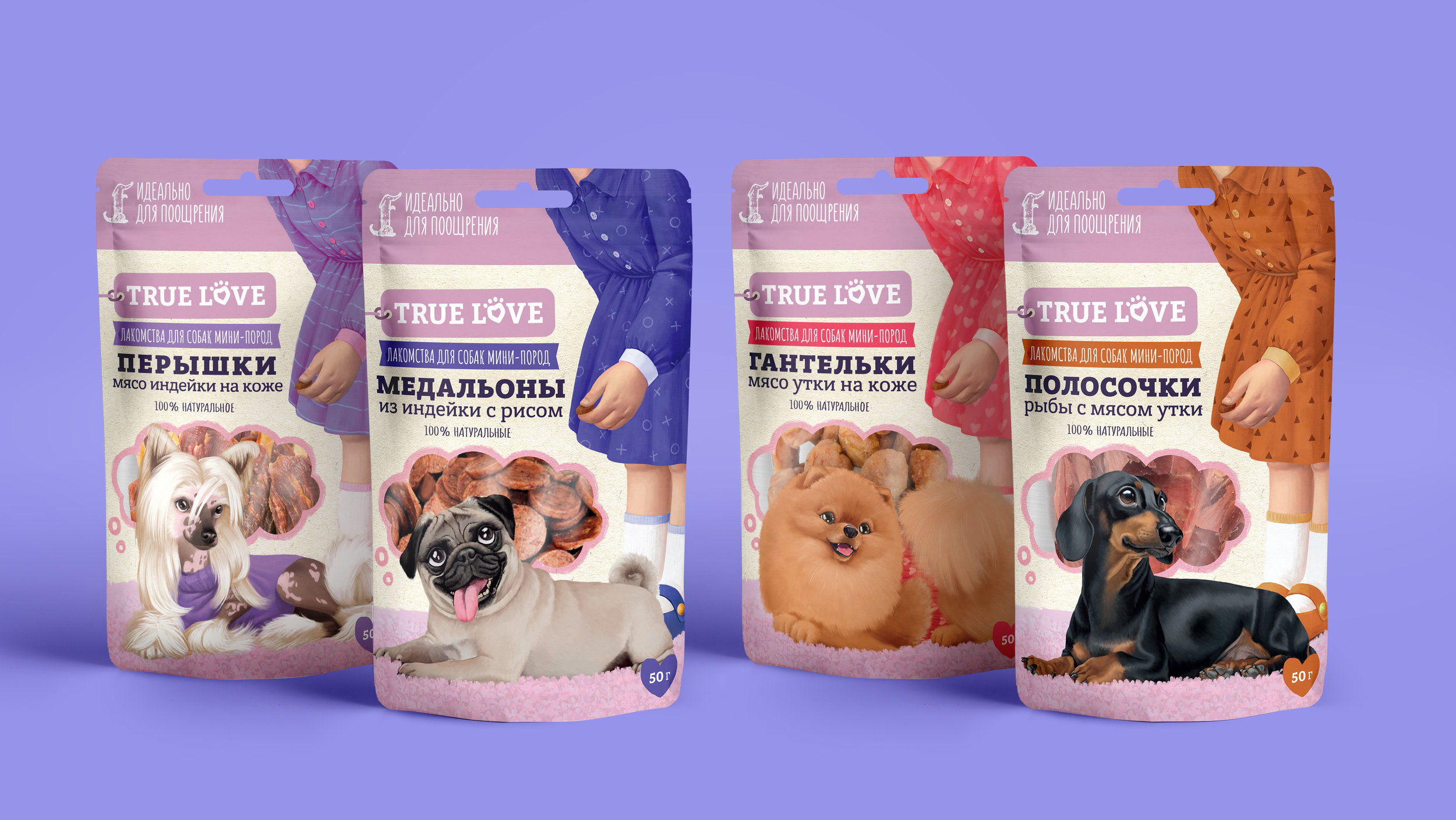 True Love- Delicious Treat for the Small and Tiny Dog Breeds / World Brand Design Society