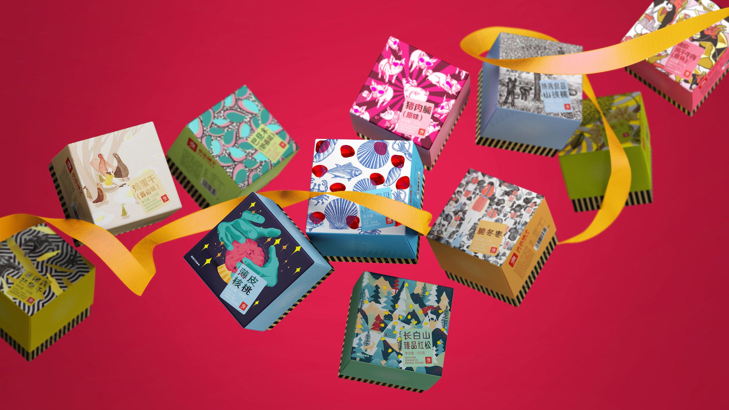 Bestore Gifted Box Packaging Design / World Brand Design Society
