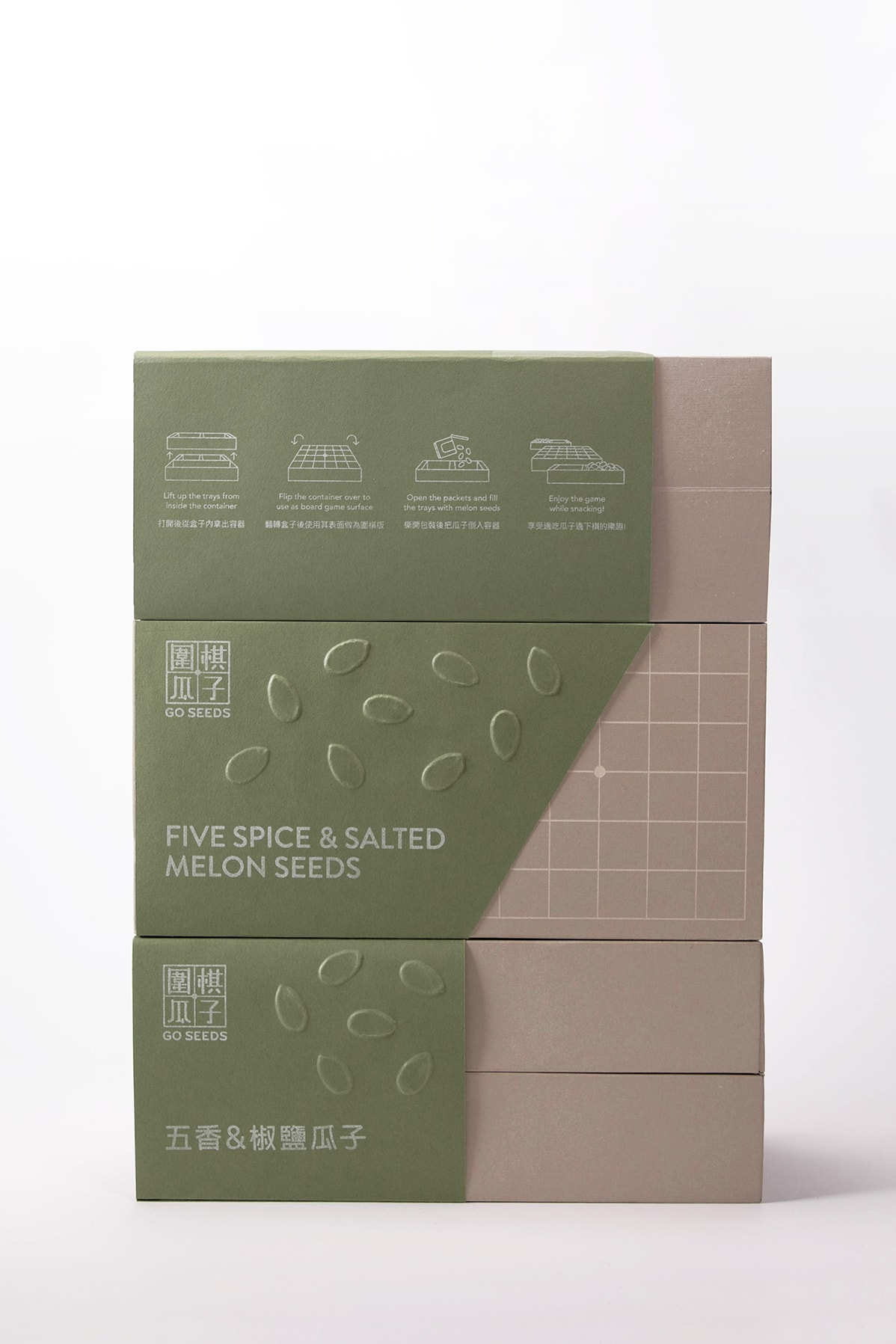 "Bilingual Packaging Design for Melon Seeds and ""Go"" Board Game / World Brand Design Society"