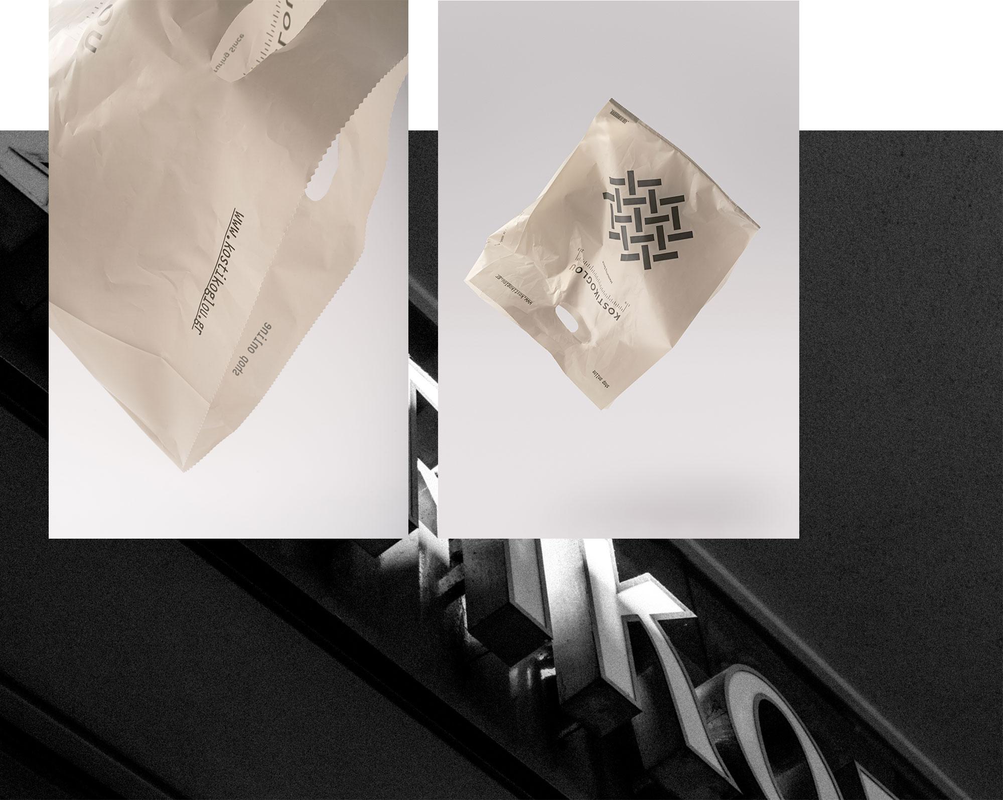 Kostikoglou Branding / World Brand Design Society