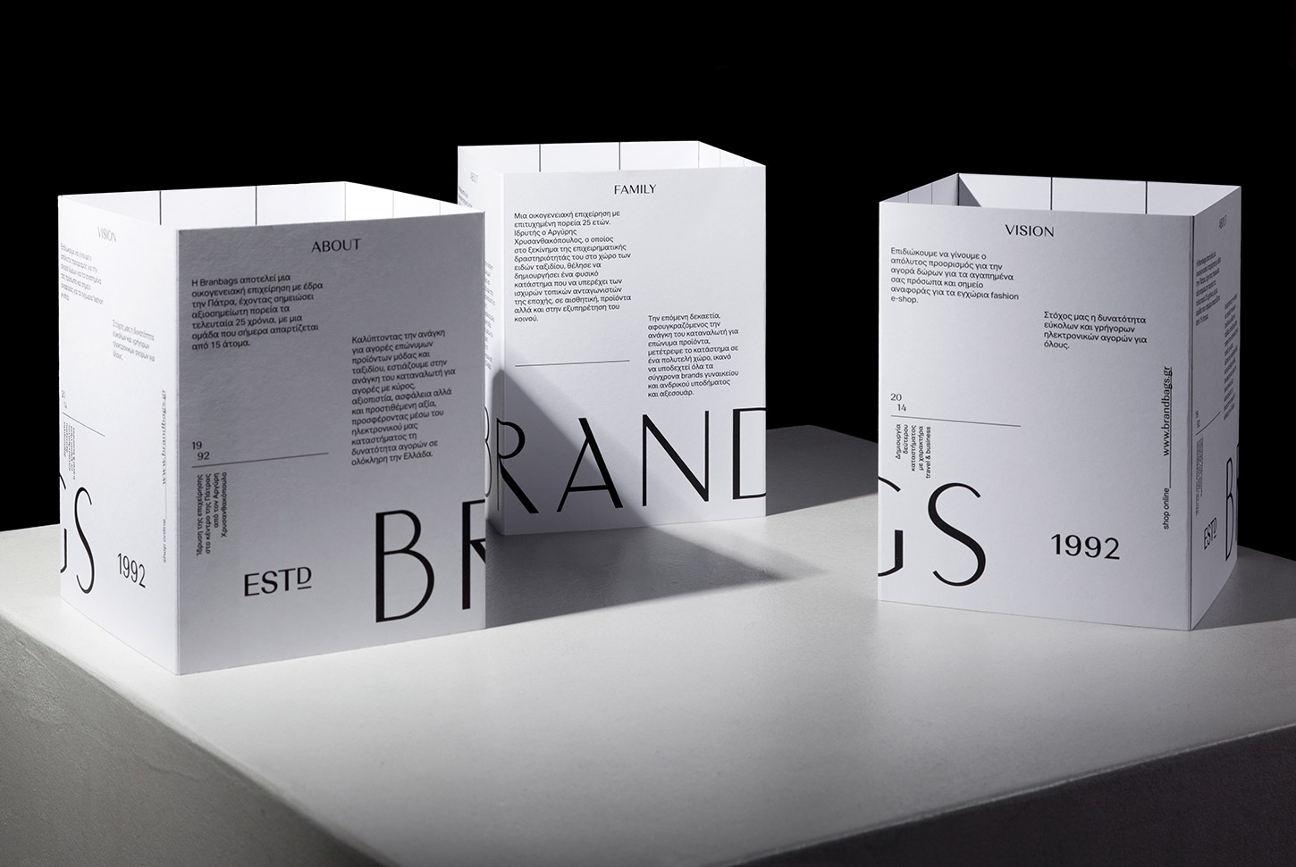 Brandbags Branding / World Brand Design Society