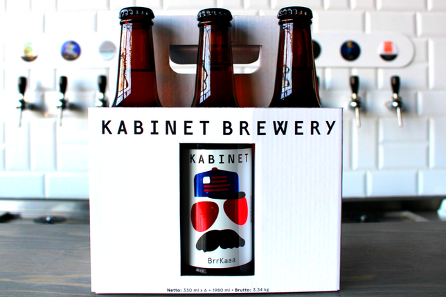 Series of the Labels for the First Serbian Craft Brewery Kabinet / World Brand Design Society