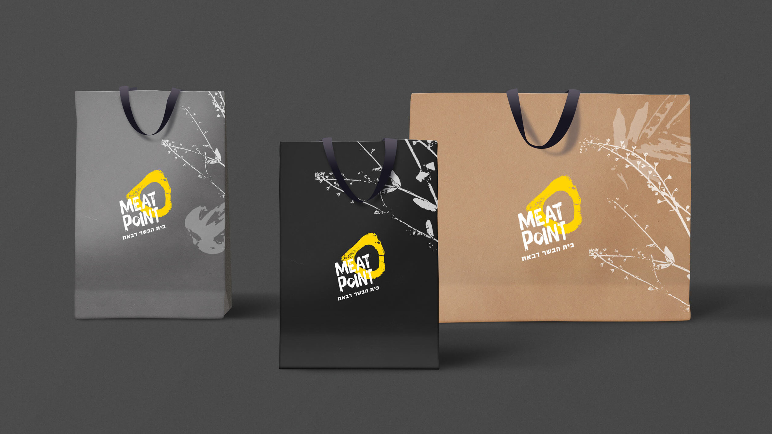 Corporate Branding and Web Design for Boutique Meet Shop / World Brand Design Society