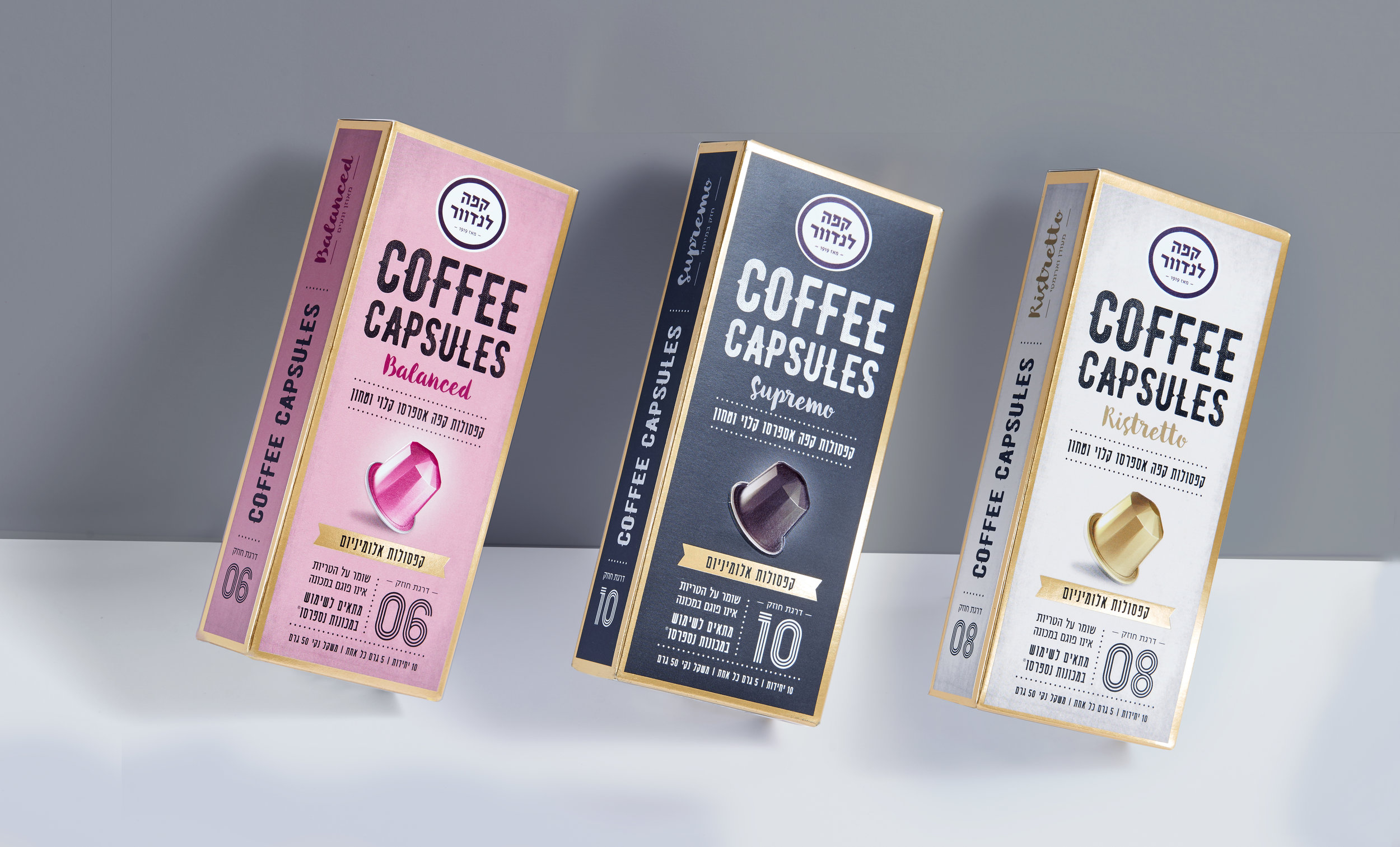 Landwer Coffee Roasters Coffee Capsules Packaging / World Brand Design Society