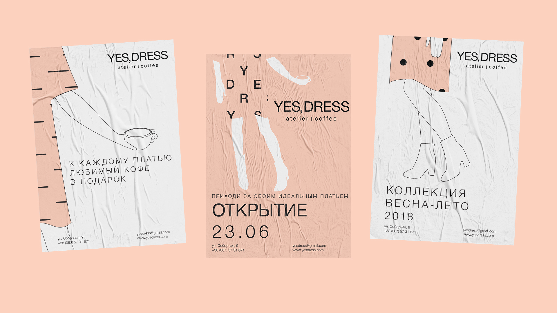 Identity for Coffeeshop and Showroom / World Brand Design Society