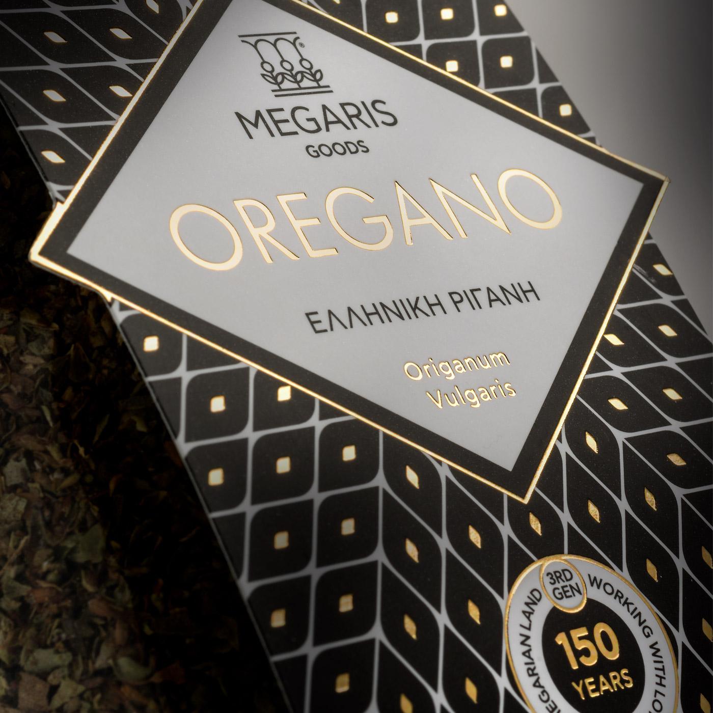 Comeback Studio - Megaris Oregano3.jpg