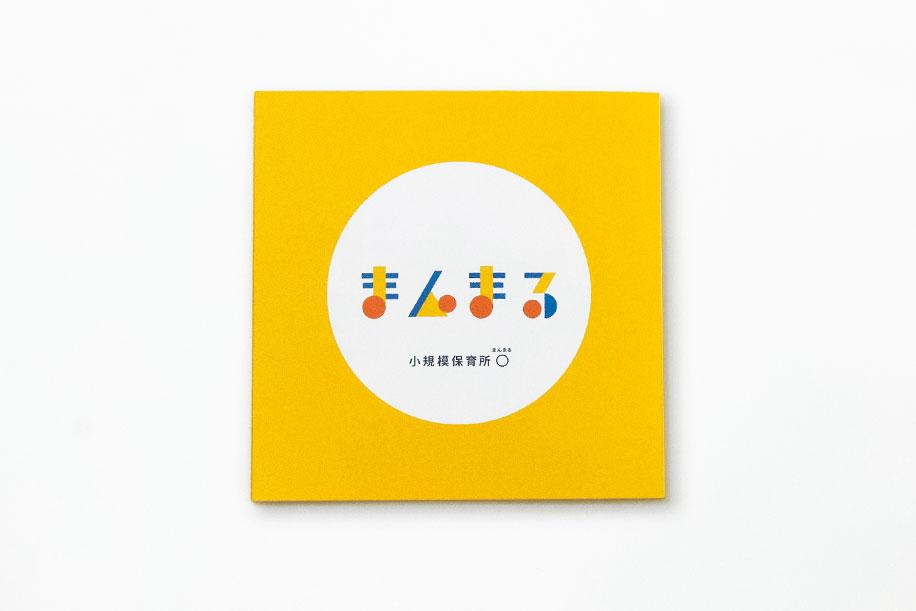 Yoshitomo Yoshiike Design - Manmaru2.jpg