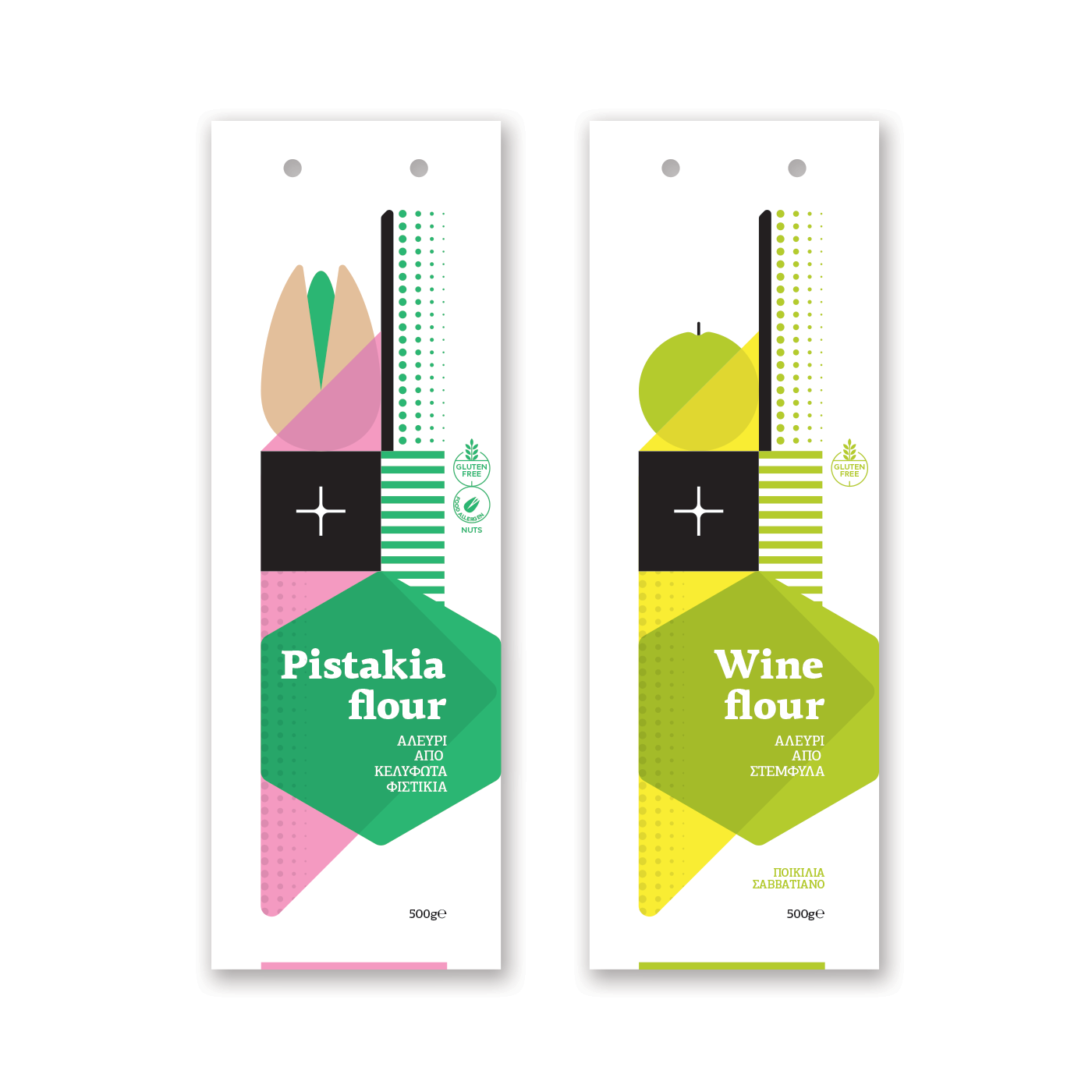 The Comeback Studio - Pistakia and Wine Flour Packaging1.png