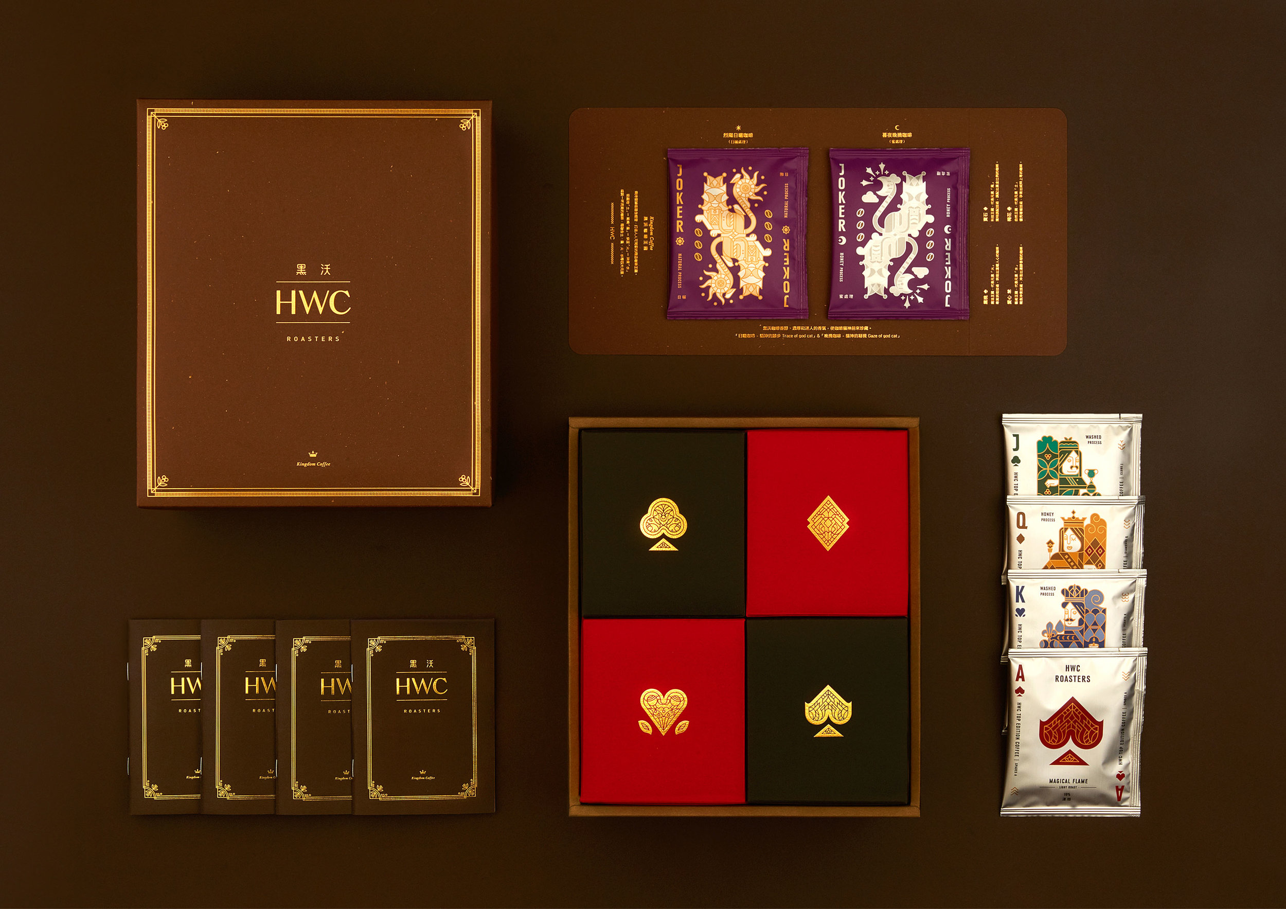 Hong Da Design Studio - Poker Kingdom Coffee Gift Box1.jpg