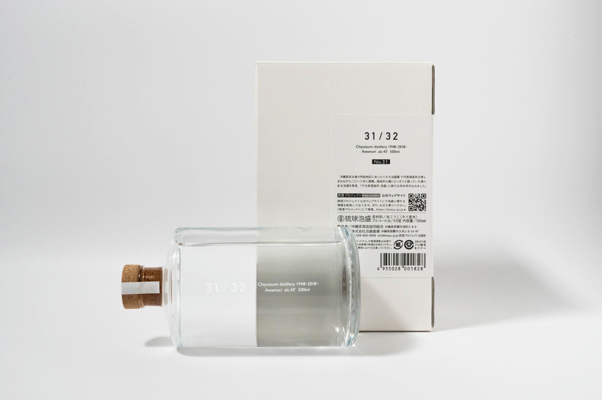 Fukuda Design and BARBE -31:32 Chiyoizumi2.jpg