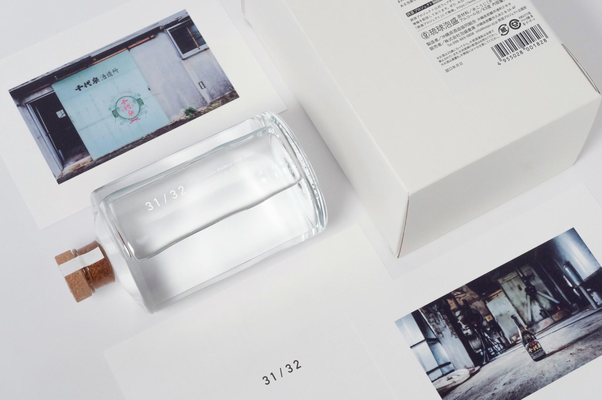 Fukuda Design and BARBE -31:32 Chiyoizumi3.jpg