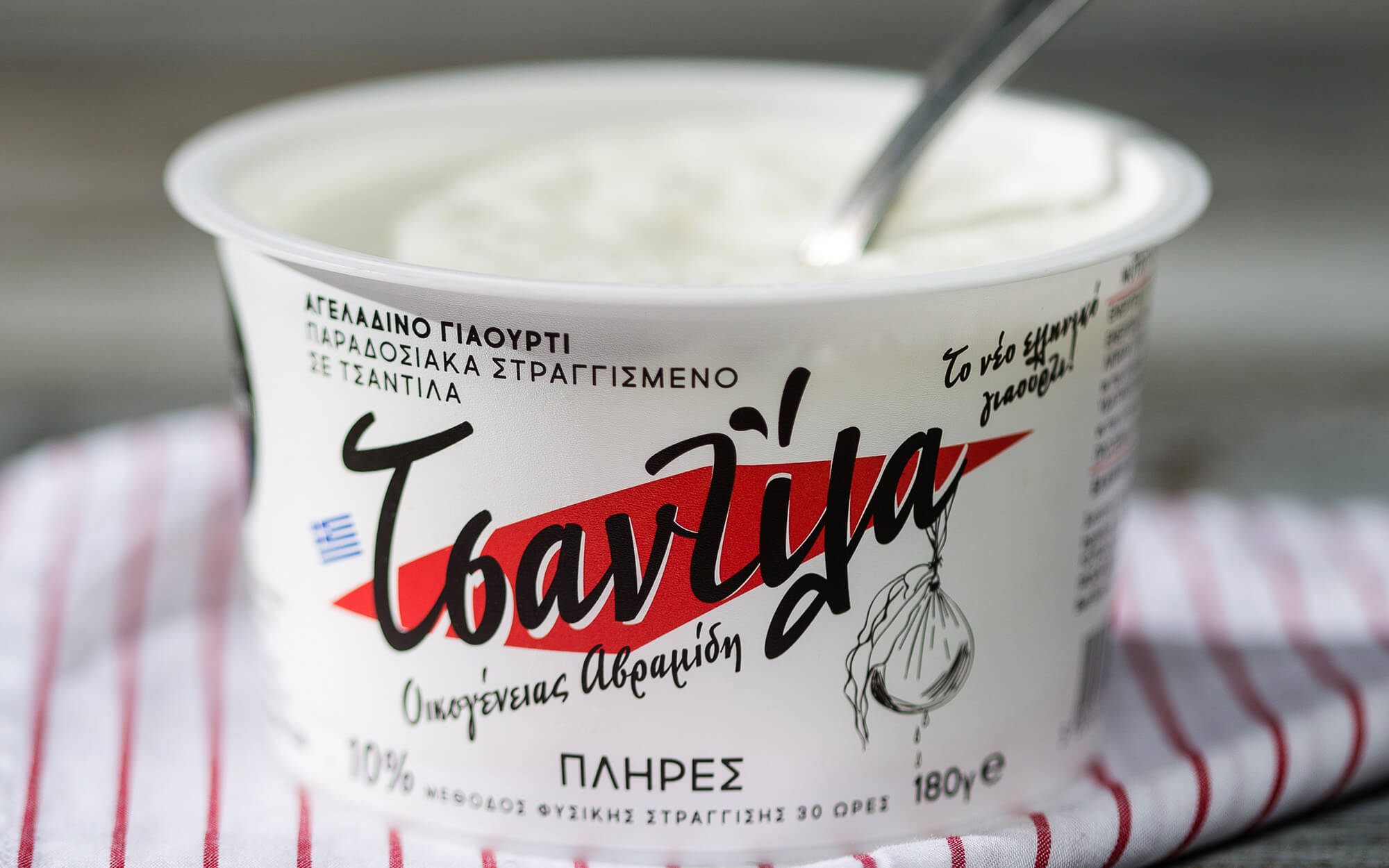 Sophia Georgopoulou | Design - Avramidis Family Tsantilla Strained Yogurt10.jpg