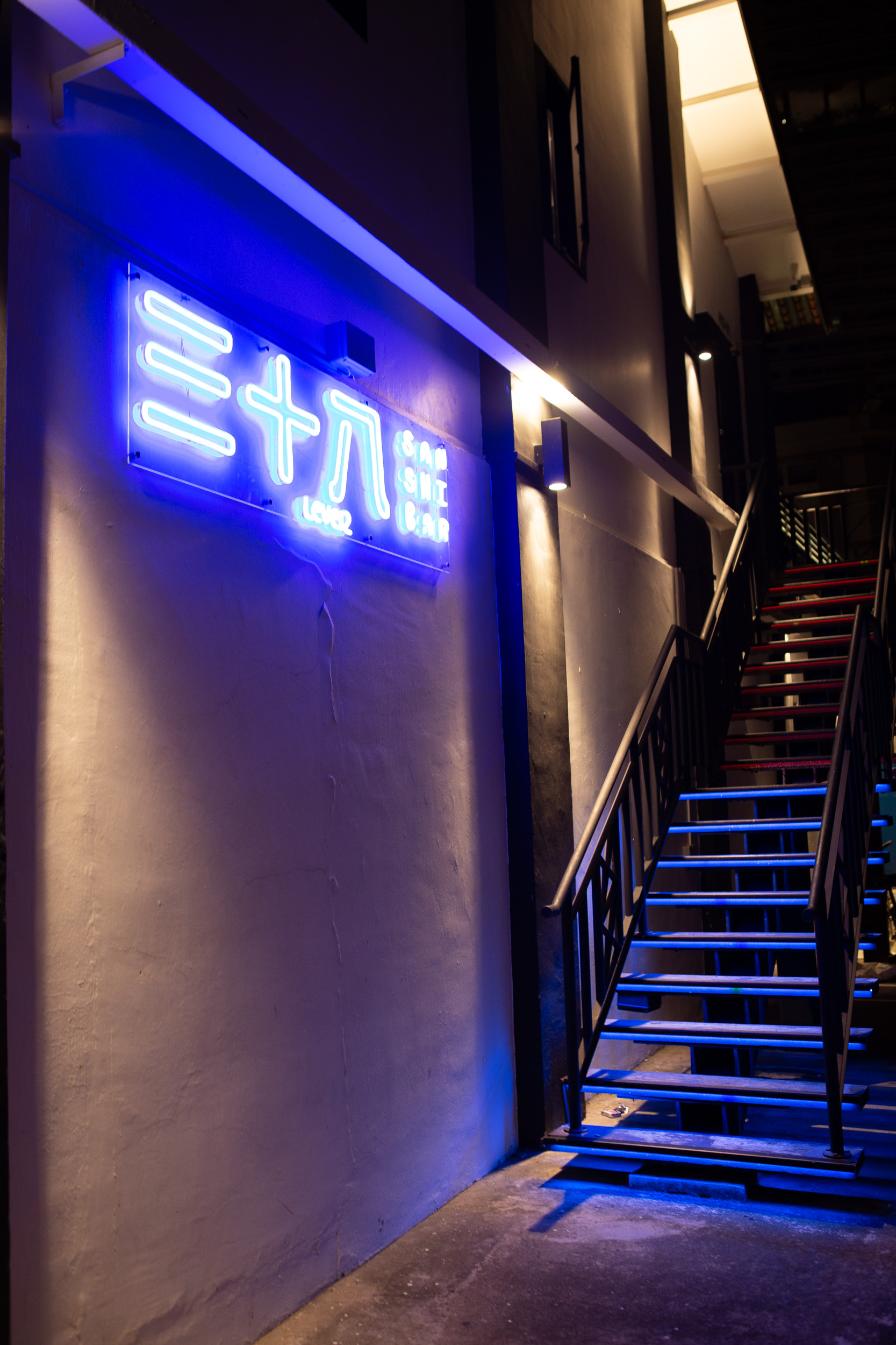 Fable - Branding for Bar 3811.jpg