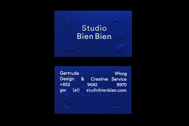 Studio Bien Bien - Studio Bien Bien Brand Identity2.jpg