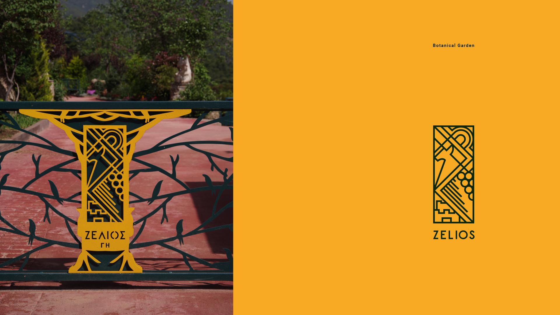 Bill Pappas Design - Zelios Gardens12.jpg