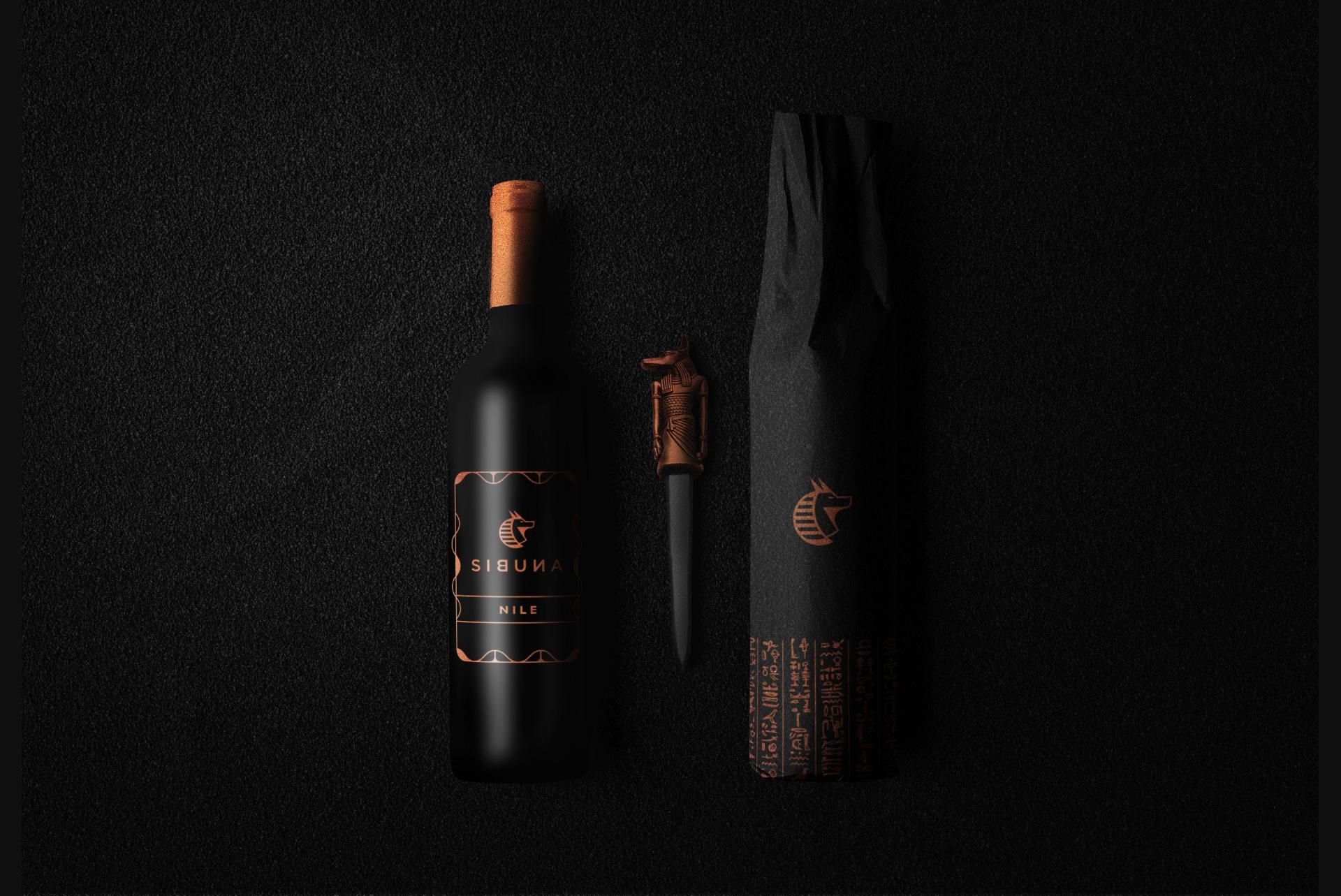 Luiz Arthuso Design Studio - Sibuna - Winery11.jpg