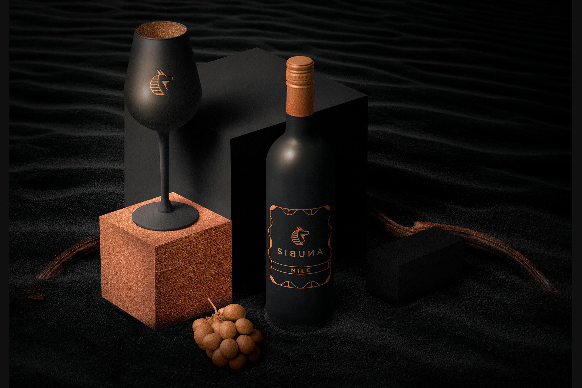 Luiz Arthuso Design Studio - Sibuna - Winery14.jpg