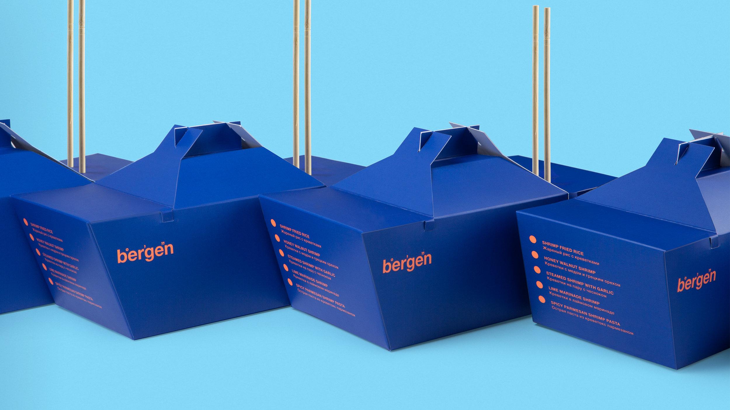 Depot branding agency - Bergen4.jpg