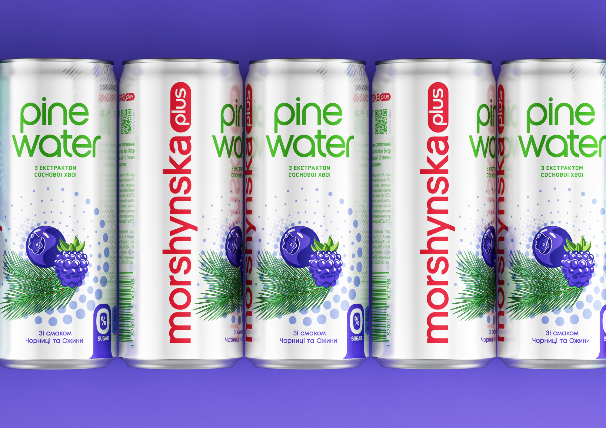 "Reynolds and Reyner - Morshynska ""Pine water""4.jpg"
