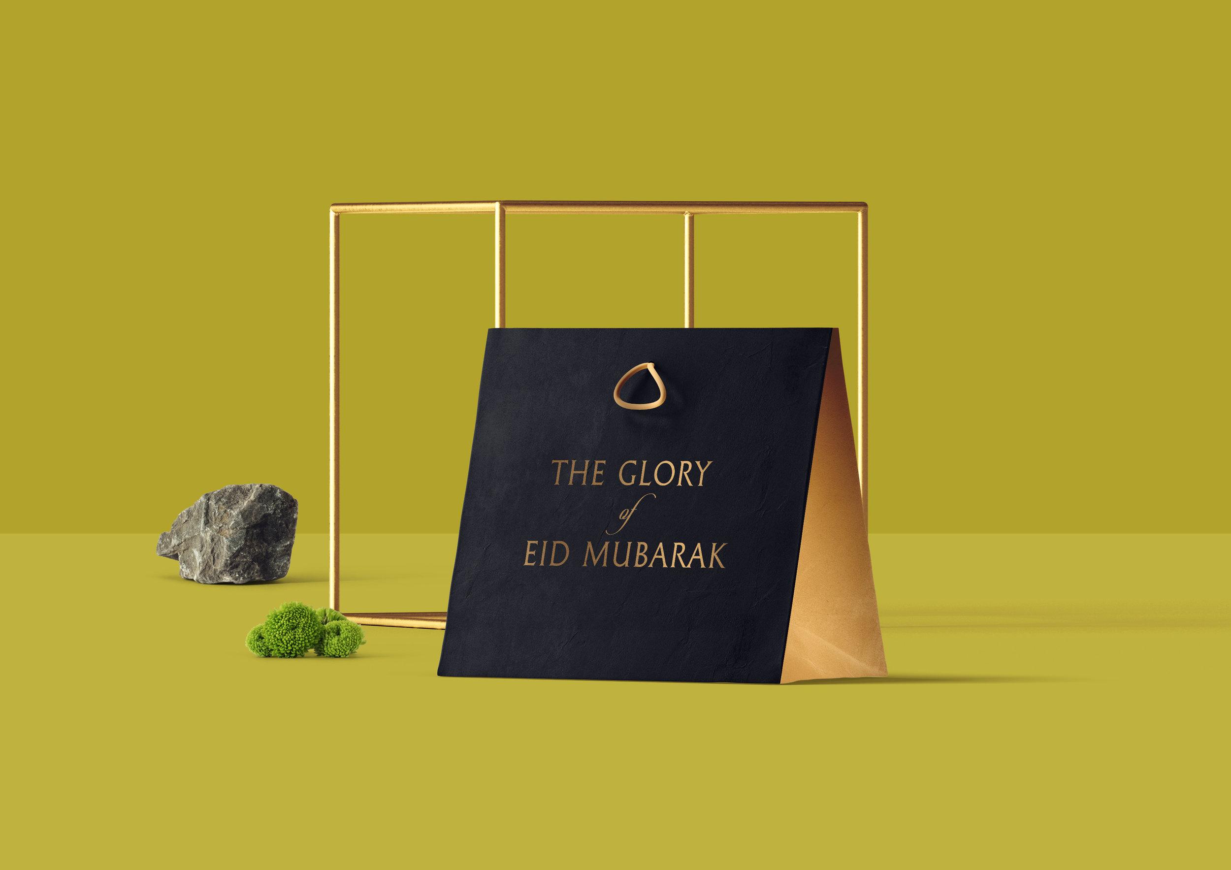 Nero Atelier - The Glory of Eid Mubarak9.jpg