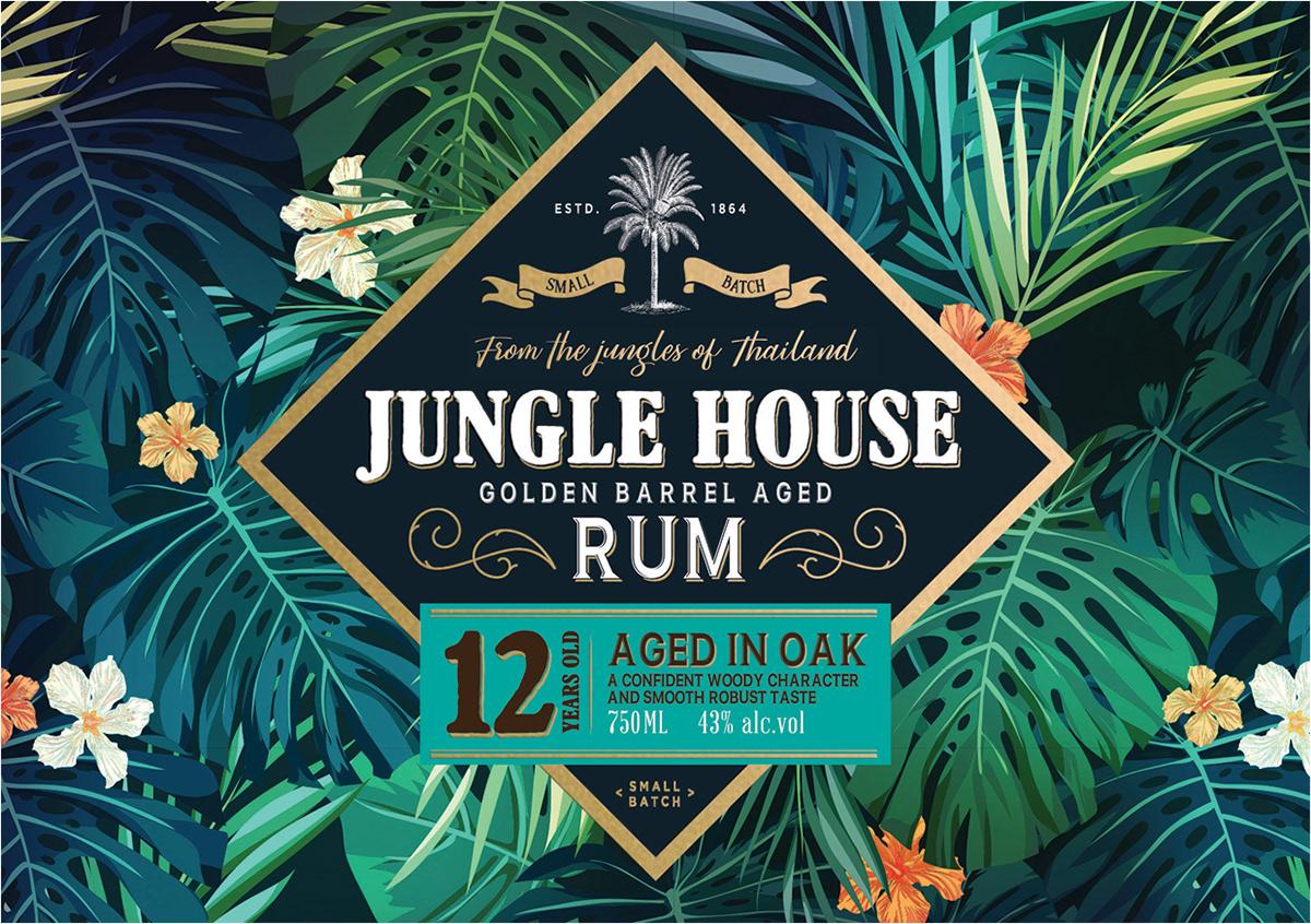 Suckerpunch - Jungle House3.jpg