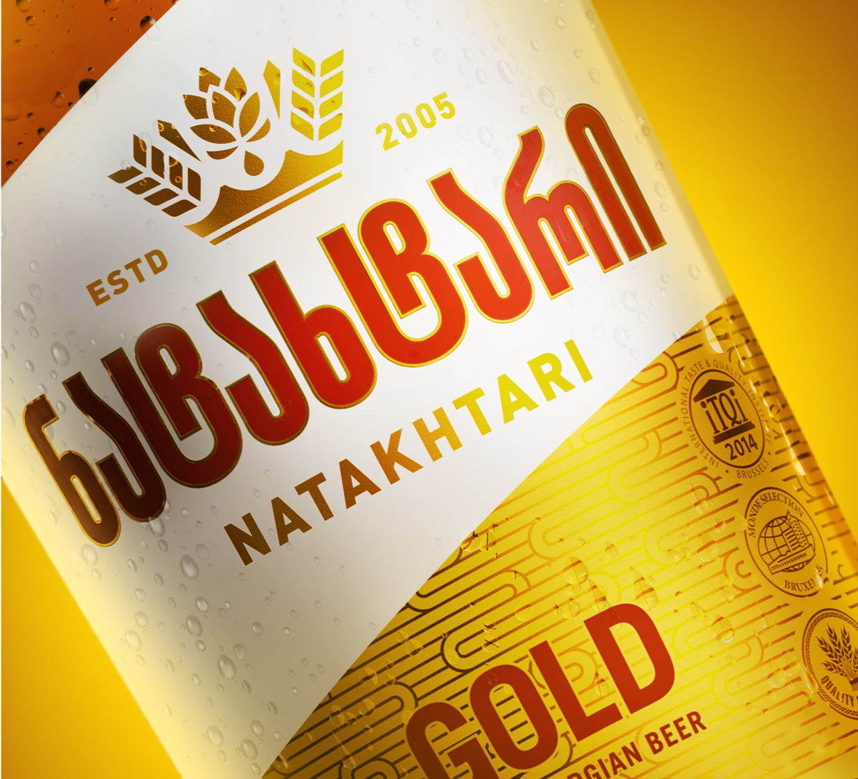 Brown&co - Natakhtari Beer 1.png