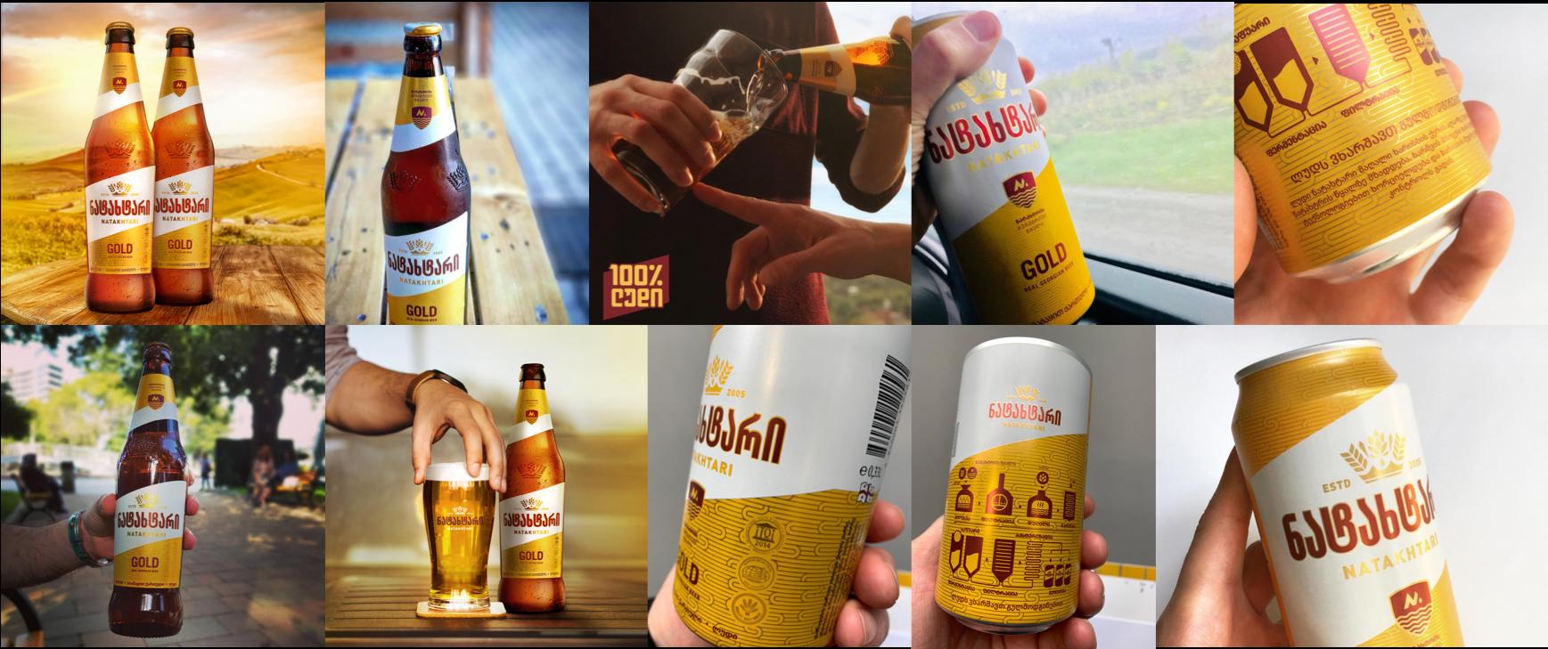 Brown&co - Natakhtari Beer 3.png