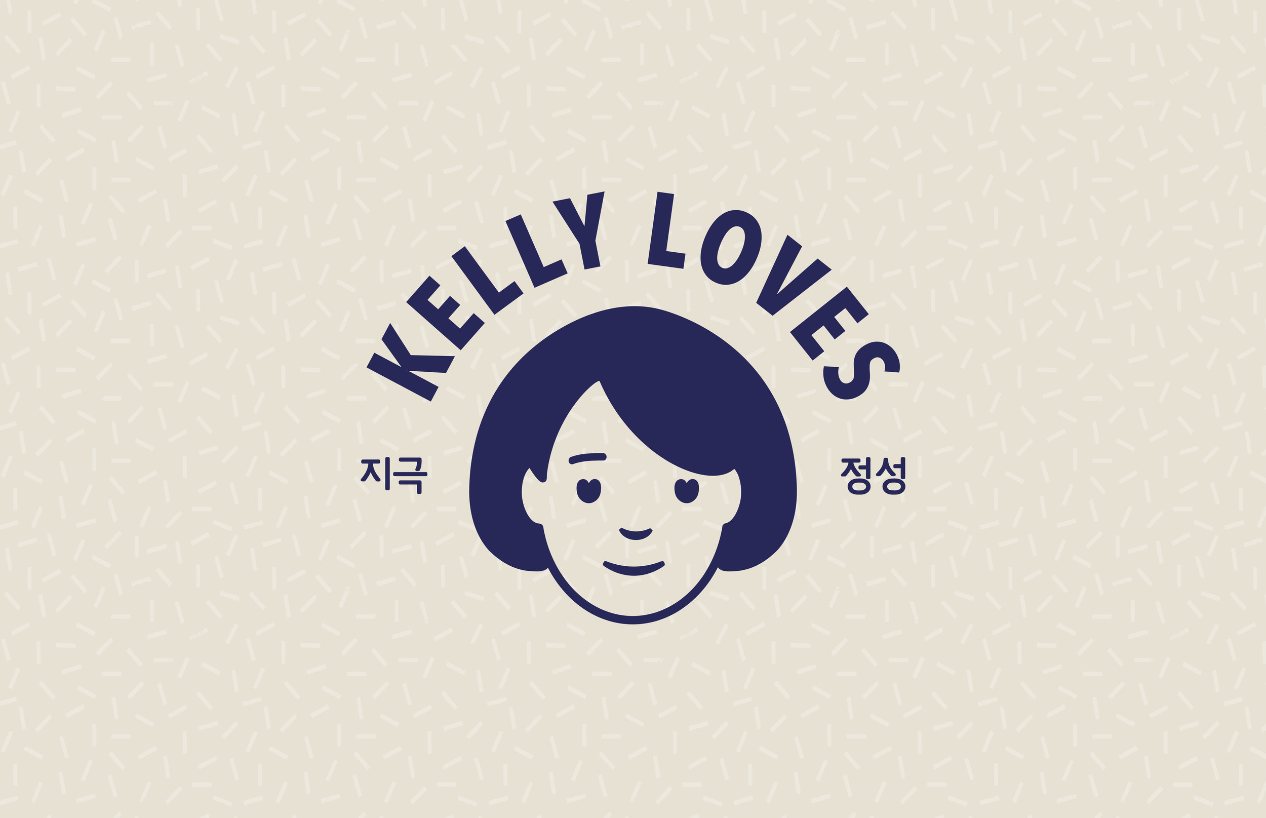 Without - Kelly Loves1.jpg
