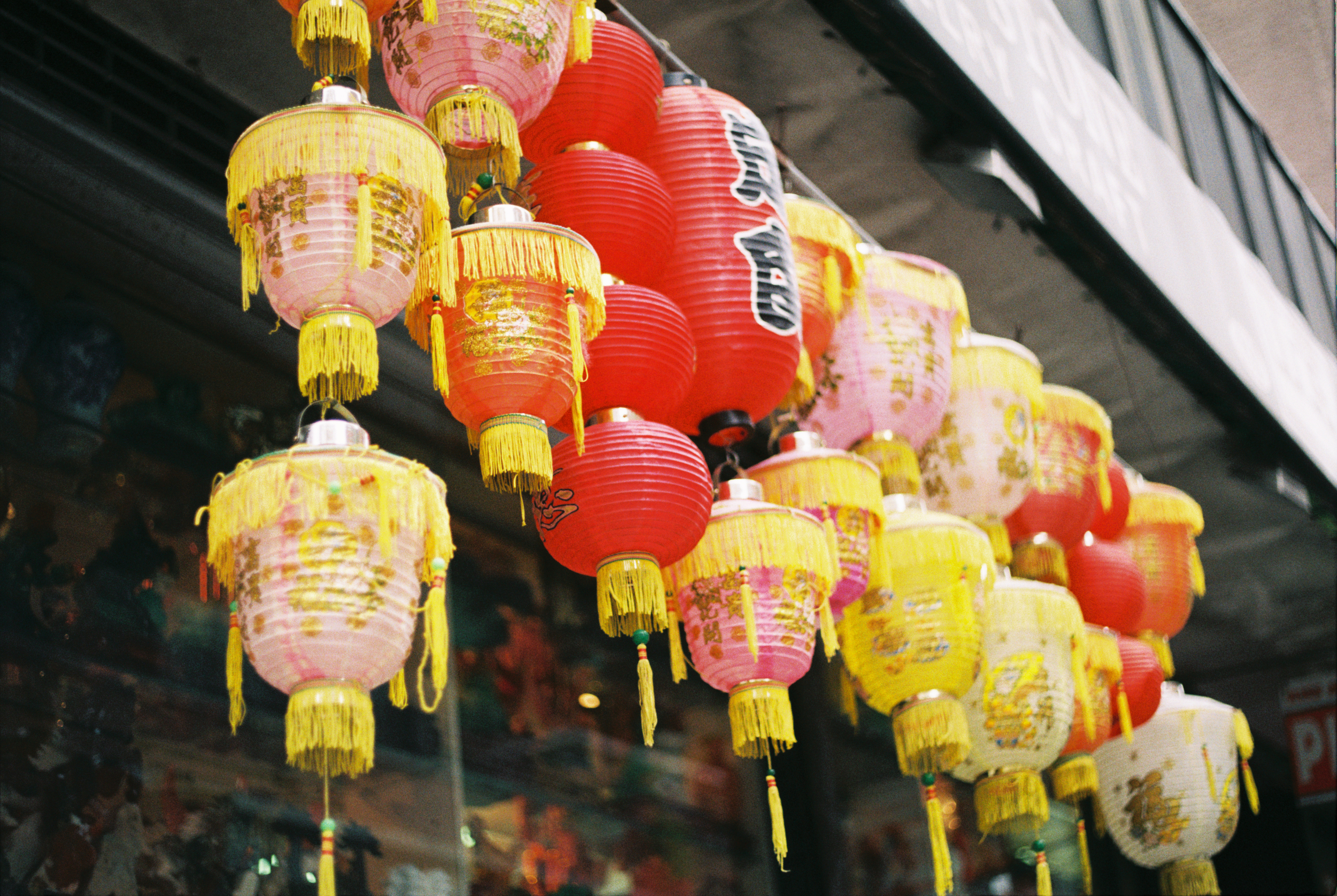 Chinatown. NYC