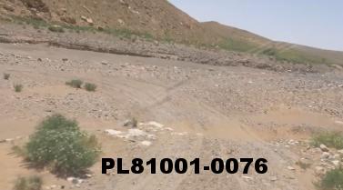 Vimeo clip HD & 4k Driving Plates Ouarzazate, Morocco PL81001-0076