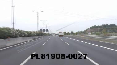 Vimeo clip HD & 4k Driving Plates Rome, Italy PL81908-0027