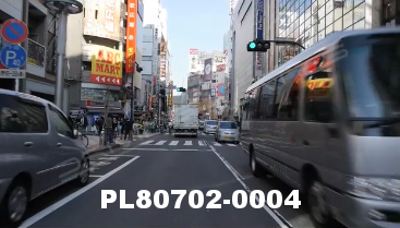 Vimeo clip HD & 4k Driving Plates Tokyo, Japan PL80702-0004