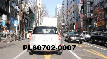 Vimeo clip HD & 4k Driving Plates Tokyo, Japan PL80702-0007