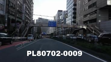 Vimeo clip HD & 4k Driving Plates Tokyo, Japan PL80702-0009