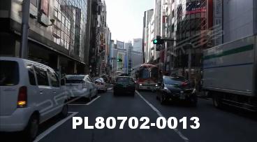 Vimeo clip HD & 4k Driving Plates Tokyo, Japan PL80702-0013