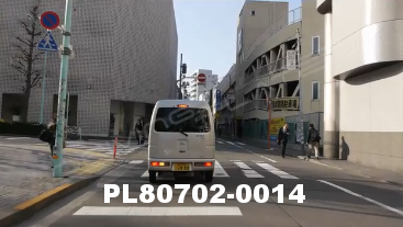 Vimeo clip HD & 4k Driving Plates Tokyo, Japan PL80702-0014