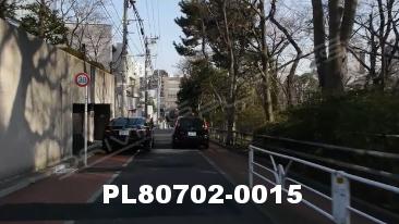 Vimeo clip HD & 4k Driving Plates Tokyo, Japan PL80702-0015
