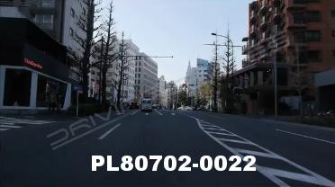 Vimeo clip HD & 4k Driving Plates Tokyo, Japan PL80702-0022