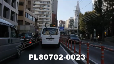 Vimeo clip HD & 4k Driving Plates Tokyo, Japan PL80702-0023