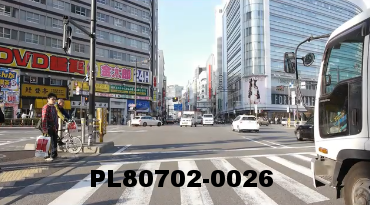 Vimeo clip HD & 4k Driving Plates Tokyo, Japan PL80702-0026