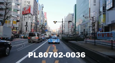 Vimeo clip HD & 4k Driving Plates Tokyo, Japan PL80702-0036