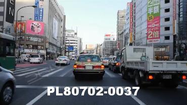 Vimeo clip HD & 4k Driving Plates Tokyo, Japan PL80702-0037